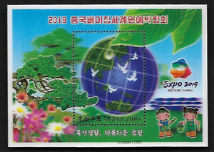 Korea 2019-12 China Beijing World Stamp Exhibition 3D S/S Bird Expo Overprint