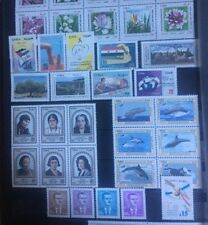 Syria Stamps Full Year Packed 2011