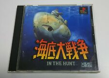 (JPN) PS KAITEI DAISENSOU PlayTested JAPAN ver. IN THE HUNT Playstation1 F/S