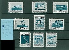 Slovakia - lovelly lot of AVIATION Labels POSTER STAMPS - 1939 / 1945