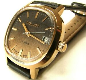 Gold Plated POLJOT vintage Russian watch from the 1960s | The Russian Beauty