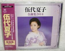 Natsuko Godai Golden Best 2014 Taiwan CD (ENKA) Best of Hits