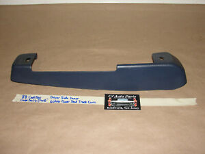 88 Cadillac Coupe Deville FWD LEFT FRONT 60/40 POWER SEAT TRACK INNER COVER TRIM