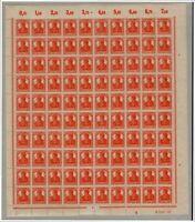 Plattendruckbogen Mi.Nr. 99 b Bogen links durchgezähnt Bogen komplett postfrisch