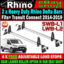 AeroBar Locking Roof Bars Volkswagen Tiguan 11-16 Aluminium