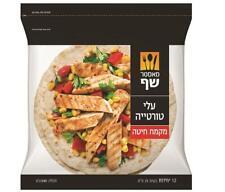 Tortilla Wheat Flour Thin Round Bread Kosher For Burrito 12 Pcs  10'' each
