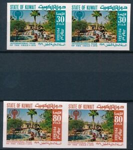 [P15463] Kuwait 1979 : 2x Good Set Very Fine MNH Imperf Stamps in Pairs