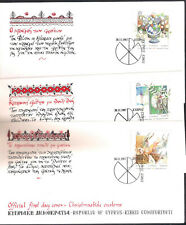 CYPRUS 1987 CHRISTMAS CUSTOMS CHILD OLIVE BRANCHES CROPS FOOD NICE OFFICIAL FDC