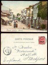 TURKEY LEVANT BRITISH P.O 1908 PPC STREET SCENE RUE SCUTARI...1d KE7 OVERPRINTED