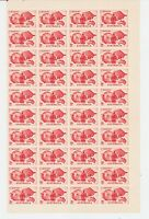 1963 Australia Sheet Block of 40 Stamps 5d Red Export J-819