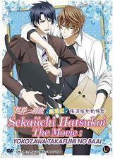 DVD Sekaiichi Hatsukoi The Movie : Yokozawa Takafumi no Baai + Register Tracking