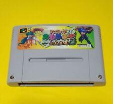TADAIMA YUSHA BOSHUCHU OKAWARI Nintendo Super Famicom SNES SFC FREEShipping USED