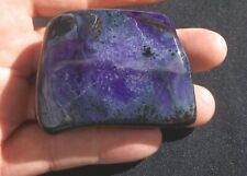 SUGILITE FINE PURPLE COLOR POLISHED NUGGET 104 GRAMS - 520 CARATS S. AFRICA