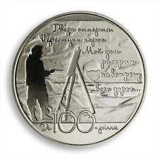 Ukraine 5 hryvnas Centenary Poet M.Voloshin House nickel silver 2013