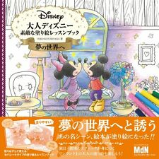 Disney Coloriages Nurie Lesson of nice coloring Book VOL.2 Micky Minnie Princess