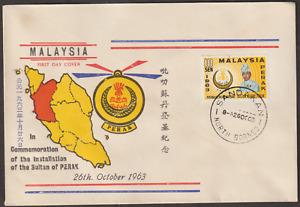 (A4)MALAYSIA 1963 PERAK SULTAN PRIVATE FDC SANDAKAN NORTH BORNEO CDS