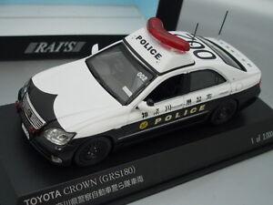 "1/43 Rai's TOYOTA CROWN (GRS180) ""KANAGAWA"" #002 PATROL CAR 2010"