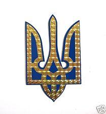 "Ukraine Ukrainian Coat of Arms Bumper Car Magnet Sticker Tryzub Triden 4.75""x3"""