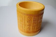 Bamboo Pen Brush Pot Holder Carving Lantinxu Brush Calligraphy painting Tool