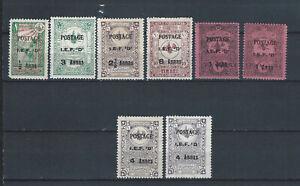 Brit.Comm. Iraq Mesopotamia Mosul mint stamp set with small 4