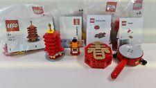 Lego Chinese New Year Promotion sets Drum, Display Box, Pagoda, Lantern