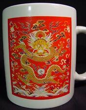 Vintage Coffee Mug Souvenir China Summer Palace Flying Dragon Theme