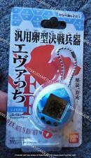 Bandai Evangelion Tamagotchi Evatchi Eva 00 Proto Type Rei Jouet