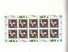 Russia  1989 Mi.#6019 New Year Cristmas Santa Clause minisheet 10 stamps