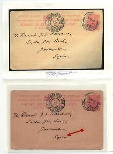 Great Britain 1903 Kensington to Jerusalem Syria, austrian post, & Certificate.