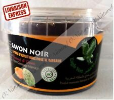 Savon Noir Huile Figue de Barbarie BIO 100% Naturel 250g Black Soap, Jabón Negro