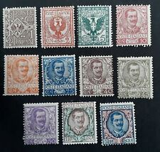 VERY RARE 1901 Italy full set of 11 Arms & Victor Emmanuel stamps  Mint