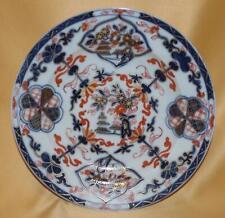 JAPANESE HANDPAINTED IMARI PATTERN PLATE C1870