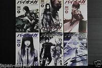 Biomega Manga 1~6 Complete Set Tsutomu Nihei Book japan