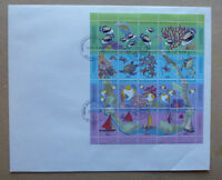 1994 COCOS ISLAND RESUMPTION OF AUST POST ISSUES MARINE LIFE STAMP SHEET FDC