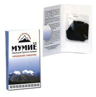 Pure Altai Shilajit Paste 0.18 oz (5 Grams) Russian Mumijo, Moomiyo, Mumie