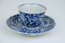 Fine Chinese porcelain blue and white cup&saucer, 19thC Kangxi
