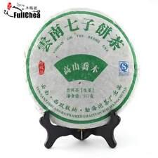 2015yr Yunnan raw puer  High mountain arbor puer cake Chinese organic tea 357g