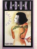 Kabuki Gallery #1 Comic Book Caliber 1995