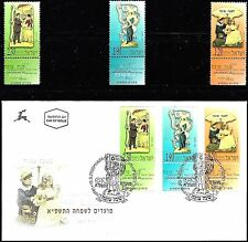 Israel 2000 Stamps + FDC 'NEW YEAR CARDS' - FESTIVALS. MNH. (Very Nice).