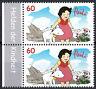 3506 postfrisch Paar senkrecht Rand links BRD Bund Deutschland Briefmarke 2019