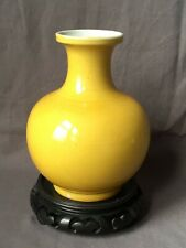 Antique 19th Century Chinese Yellow glazed Porcelain Vase with Stand