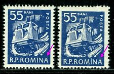 1960 Timber Tractor,Traktor,Romania,M.1877,ERROR x2 /Inverted Watermark(5+7),MNH