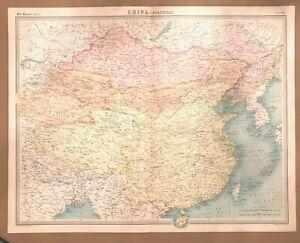 China Political Times Atlas Map 1922 Bartholomew Plate 62