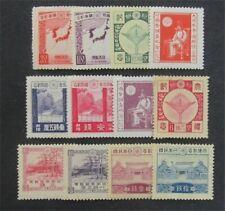 nystamps Japan Stamp # 159//209 Mint OG H $33   L30y586