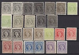 Serbia - 1918 - collection - Zahnung and paper variation - MH/MNH