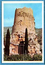 ITALIA PATRIA NOSTRA Panini 1969 Figurina/Sticker n. 212 - FORMIA -New