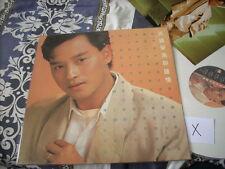 a941981  Leslie Cheung 張國榮 LP 為妳鍾情 White Vinyl X