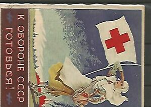 109616 / Rotes Kreuz Postkarte Medizin Russland ?