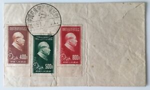 PRC 1951 C9 30th Anniv of Communist Party of China unaddressed FDC.