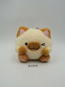 "Maruneko Cat Club B1908 Siamese Keychain Mascot 3"" Plush Toy Doll Sk Japan"